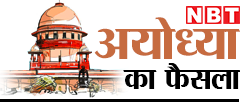 Navbharat Times Hindi News