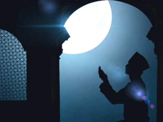 Eid moon seeing time in india