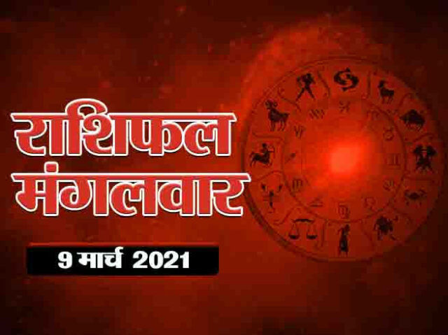 9march-2021