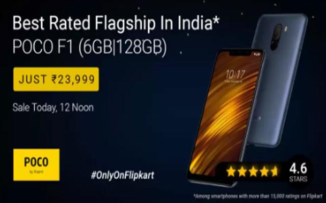 इस हफ्ते भारत आ रहे ये स्मार्टफोन्स