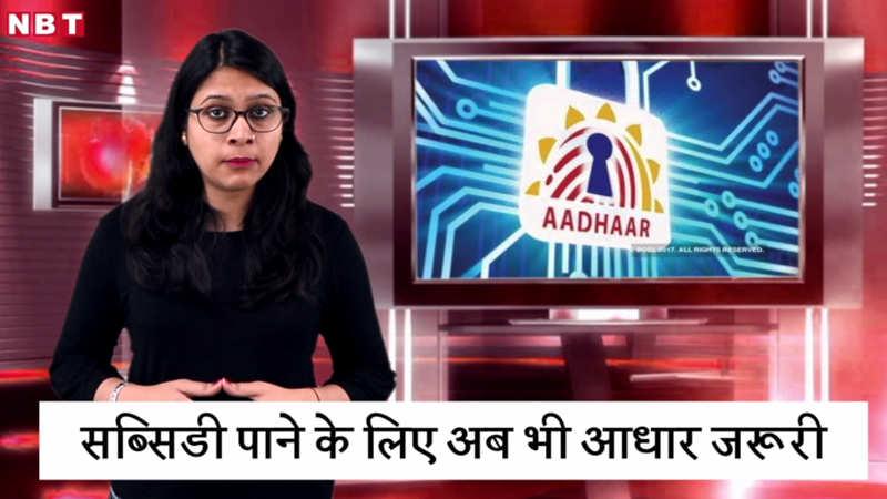 aadhaar2