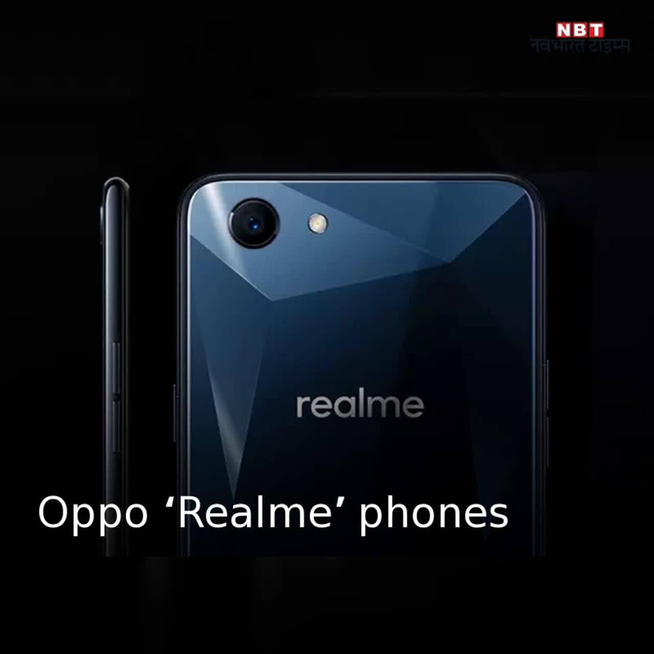 देखें, इंडिया में जल्द लॉन्च हो सकते हैं ये स्मार्टफोन्स