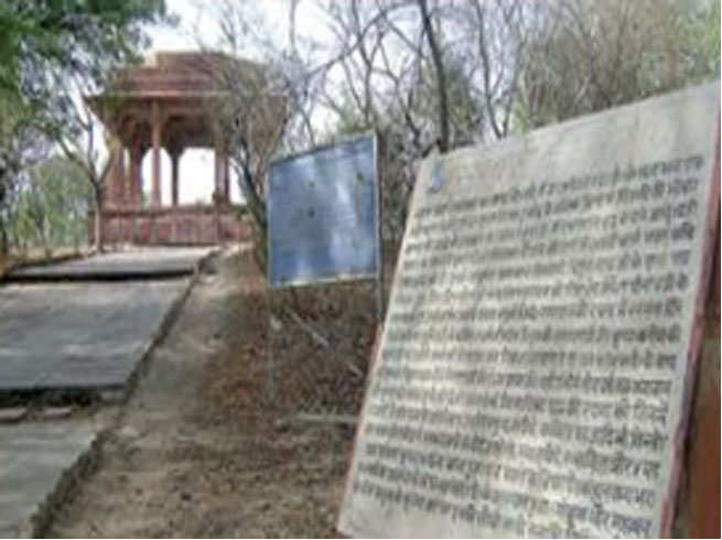 the mausoleum of raskhana will be recunstructed said up cultural minister