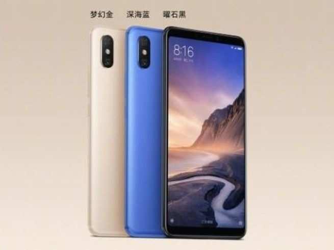 Xiaomi Mi Max 3 में होगी 5500 एमएएच बैटरी, लॉन्च से पहले तस्वीरें आईं