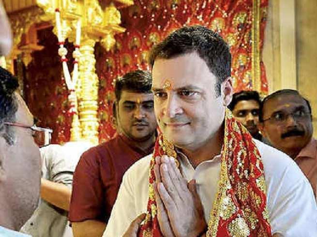 मध्य प्रदेशः 'शिवभक्त' राहुल गांधी के 'टेंपल रन' ने लिखी कांग्रेस की जीत की कहानी?