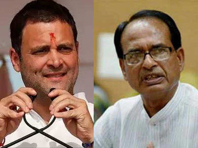 मध्य प्रदेश चुनाव में बीजेपी को मिले ज्यादा वोट, फिर भी कांग्रेस ने मारी बाजी