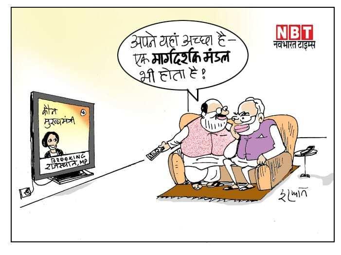 BJP के मन में फूटा लड्डू