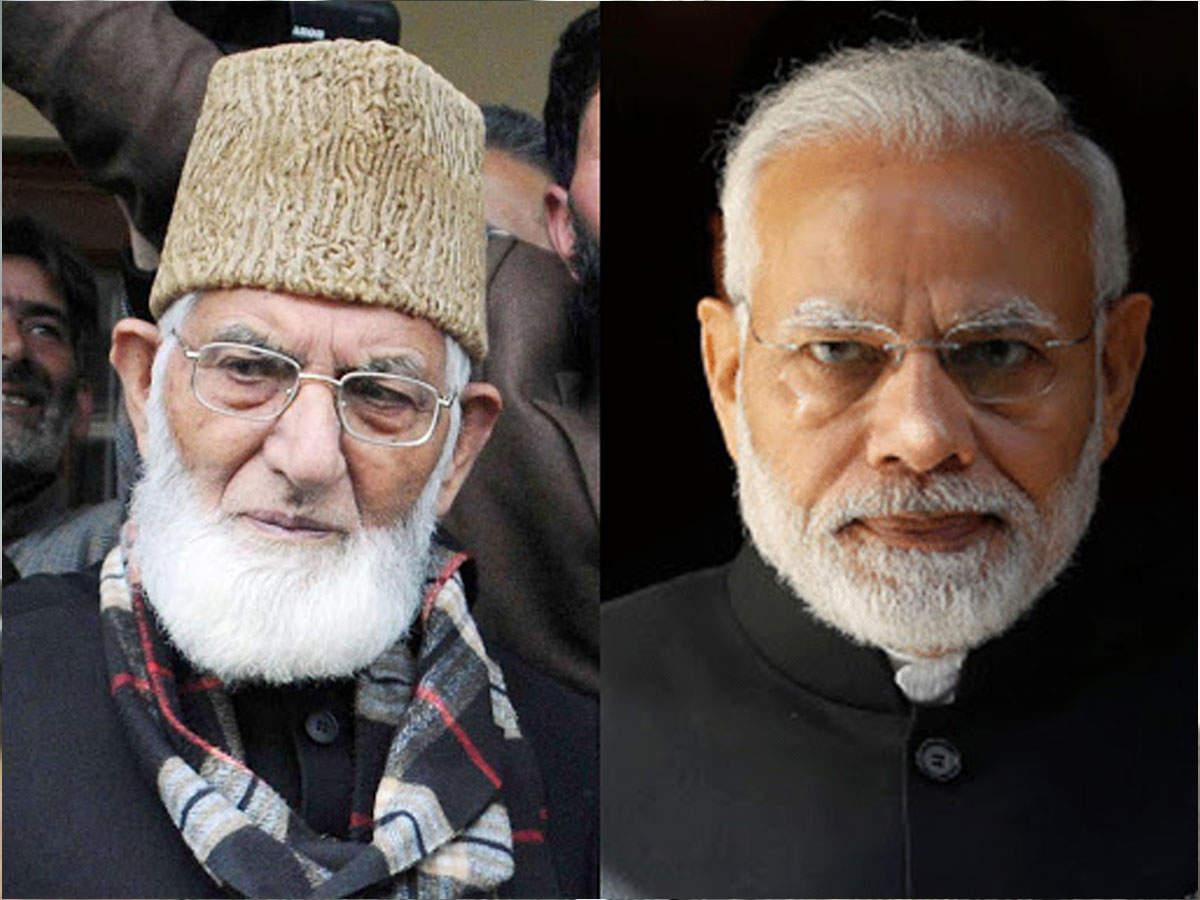 श्रीनगरः 18 अलगाववादी और 160 से ज्यादा नेताओं की छीनी गई सुरक्षा