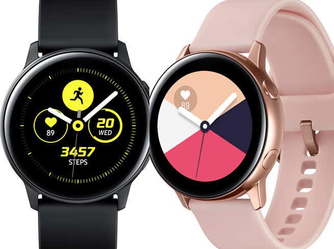 galaxy watch active: Samsung launched galaxy fit, galaxy fit e and galaxy watch active - Samsung ने लॉन्च की गैलेक्सी वॉच एक्टिव, Galaxy Fit और Fit e, शुरुआती कीमत 2,590 रुपये