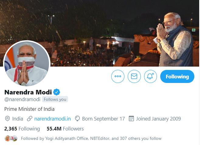 PM Modi profile photo