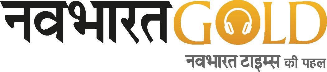 Navbharat Gold