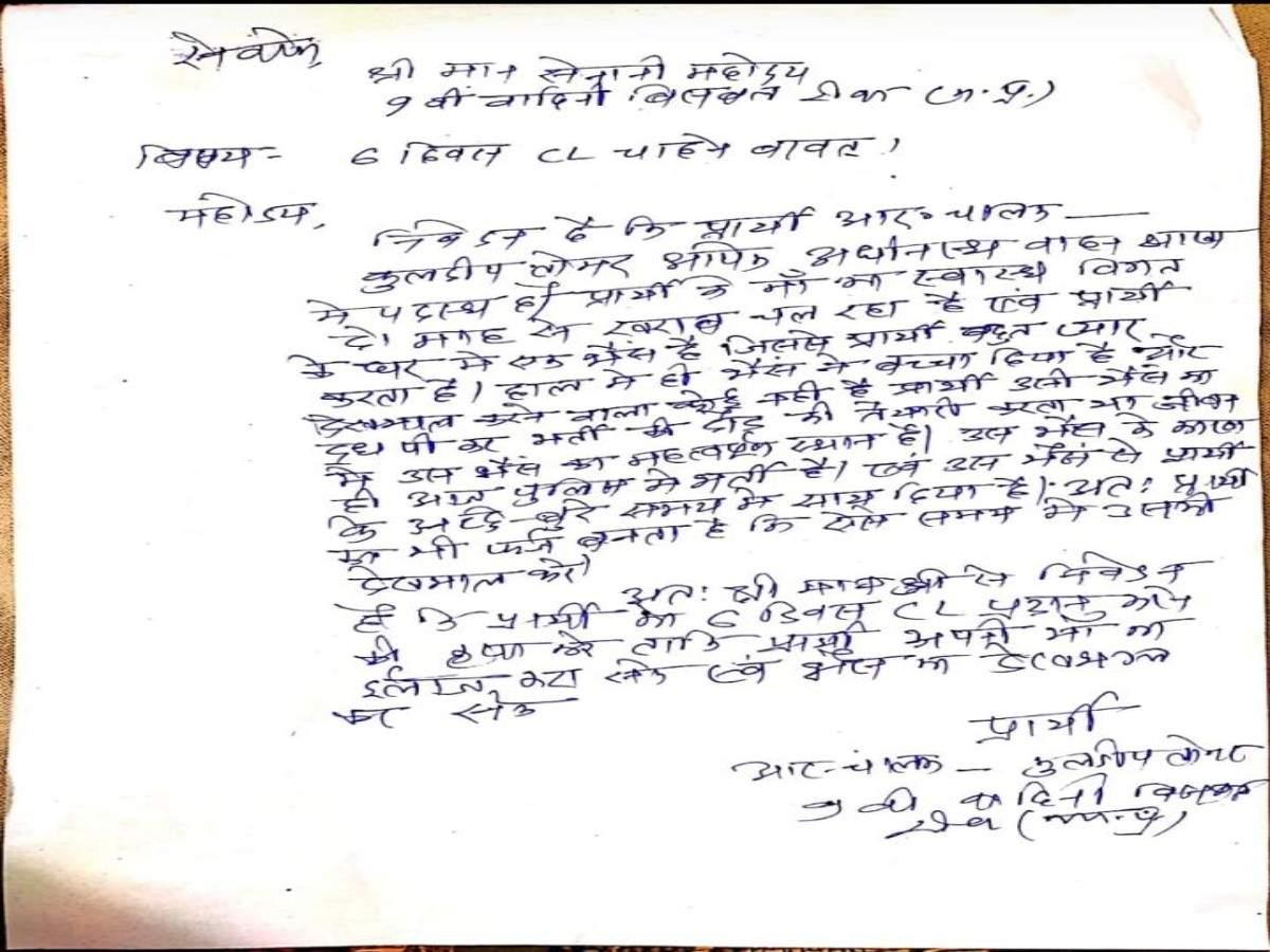viral letter