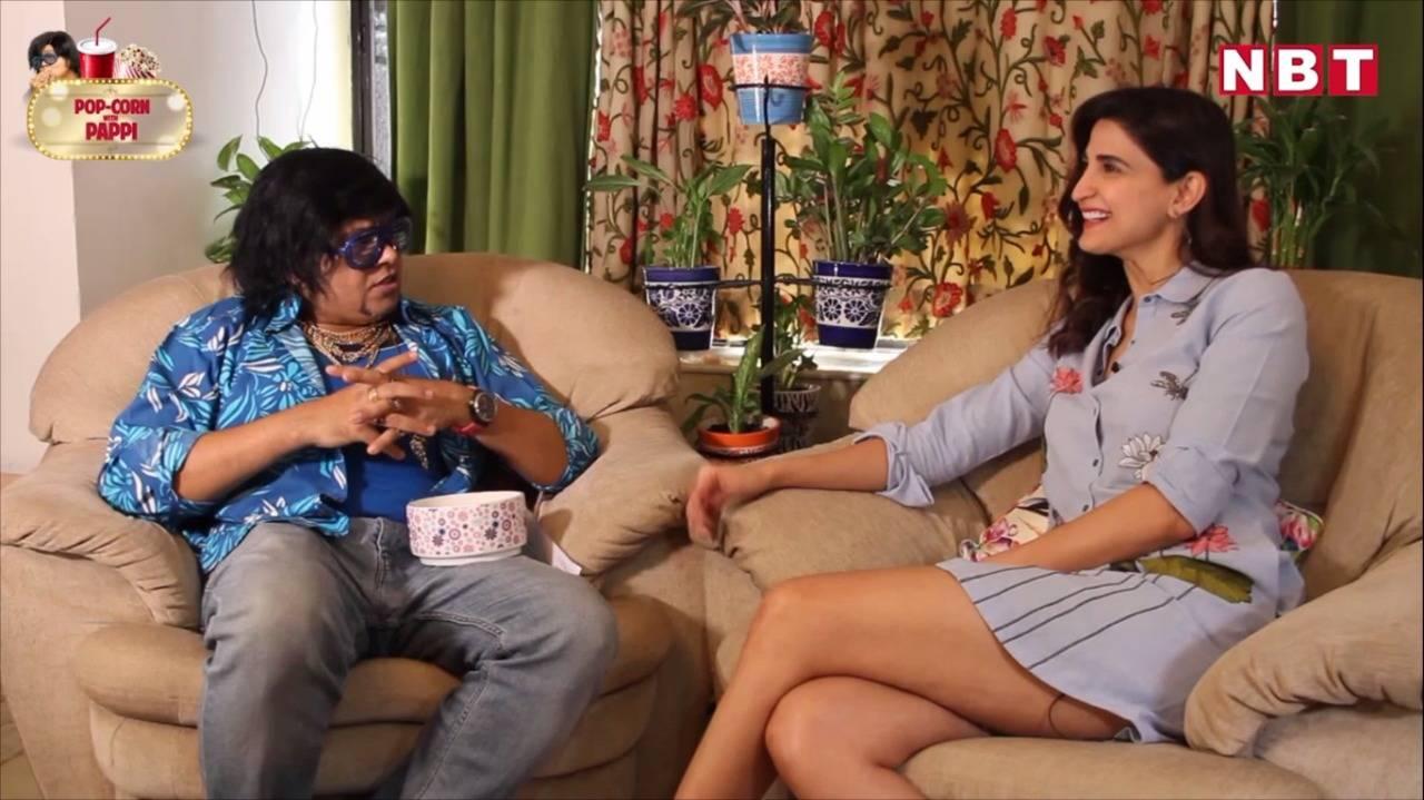 #PopcornWithPappi: आहना कुमरा का फनी इंटरव्यू