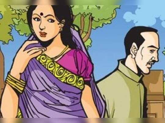 ಜೀವನ ಸಂಜೀವನ   Vijaya Karnataka
