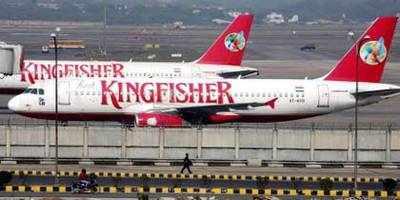 किंगफिशर एयरलाइंस
