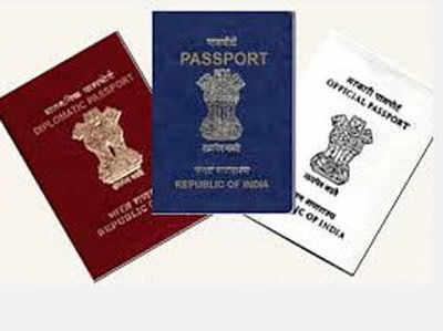 अब पासपोर्ट बनने में लगेगा कम समय