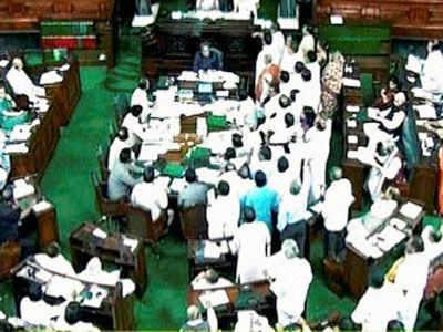 संसद में फूड सिक्युरिटी बिल पर चर्चा नहीं हो सकी।
