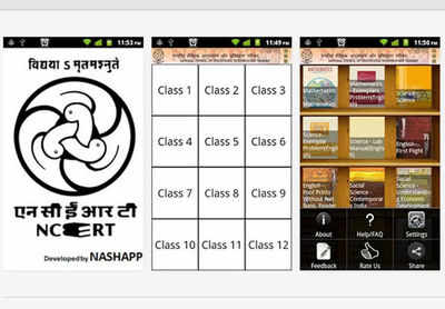 NCERT-android-app