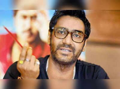 वल्गर फिल्म नहीं करना चाहते अजय