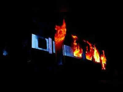 देहरादून एक्सप्रेस में आग
