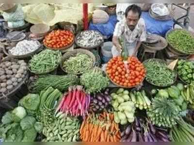 कम हुईं सब्जियों की कीमतें