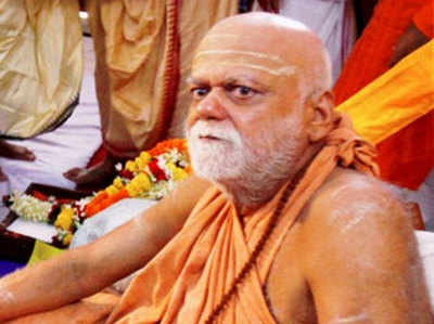 shankaracharya-nischalanand