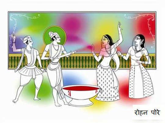 Holi Reflection In Music: होरी खेल मनावो...