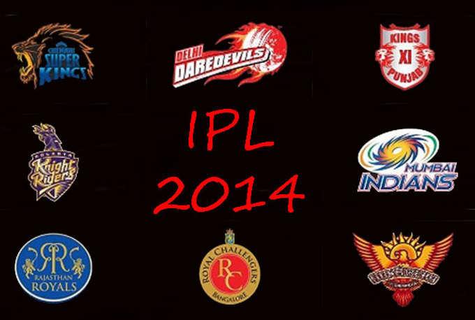आईपीएल 2014 के मैच