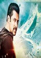 Kick Movie Review