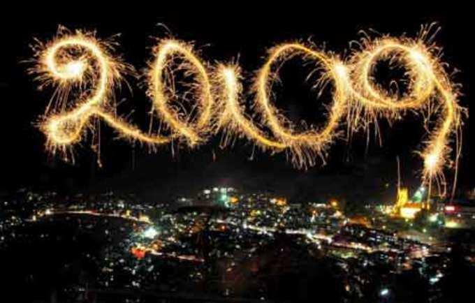 नव्या वर्षाचे स्वागत