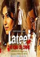 Movie Review Lateef The King of Crime