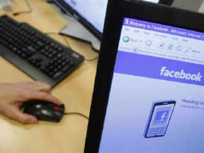 फेसबुक फ्रेंड्स को फ्री में करें मनी ट्रांसफर...