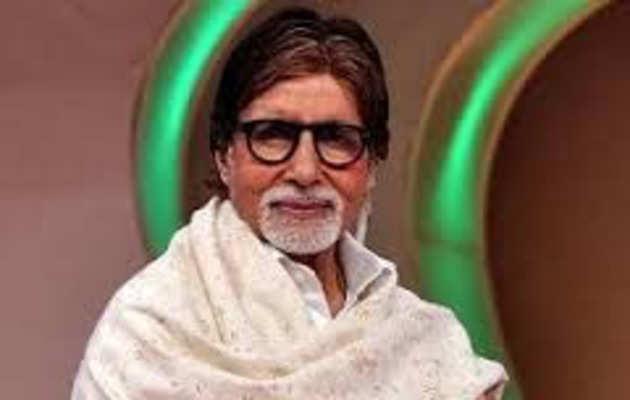 अमिताभ बच्चन ने बताया, उन्हें टीबी हुई थी