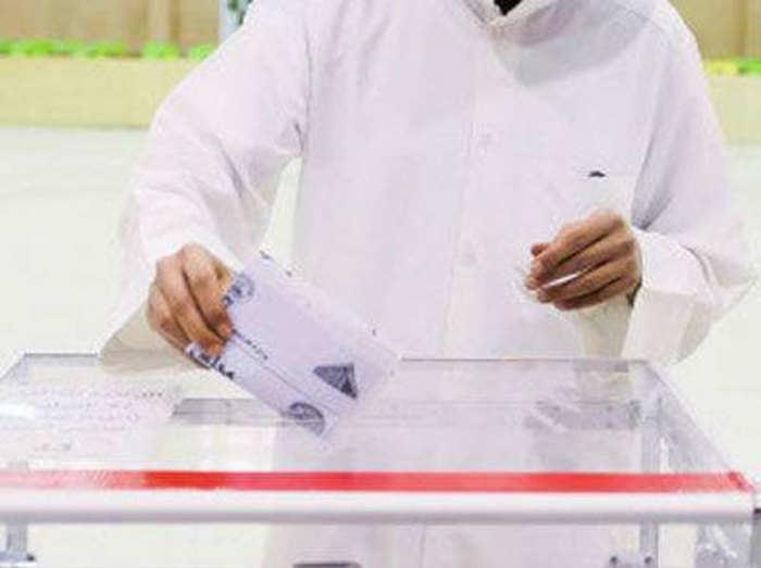 महाराष्ट्र विधानपरिषद सभापति चुनाव में 4 ने भरा पर्चा