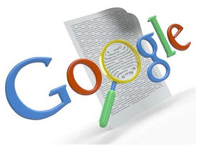 10 तरीकों से जिंदगी आसान बना सकता है गूगल