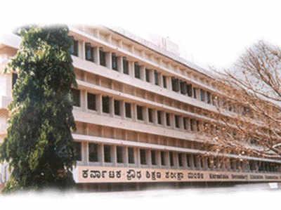 कर्नाटक बोर्ड 2015: SSLC का रिजल्ट आज