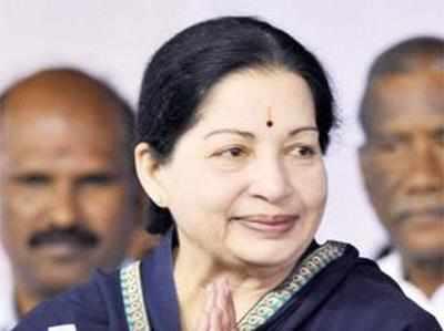 जयललिता के खिलाफ सुप्रीम कोर्ट जाएगी डीएमके।