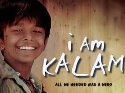 भारत का रोम रोम कह रहा है 'आई एम कलाम'