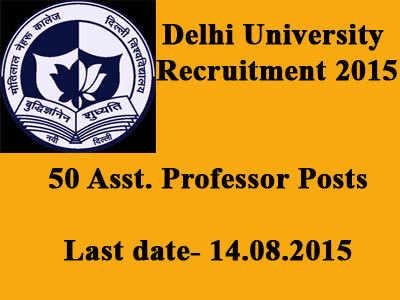 मोतीलाल नेहरु कॉलेज (दिल्ली विश्वविद्यालय)