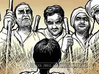 यूपी में खाप पंचायत का फरमानः दलित बहनों का रेप कर नंगा घुमाओ