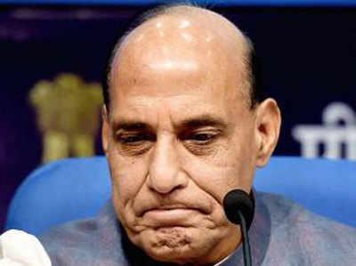 गृह मंत्री राजनाथ सिंह के लिए नहीं बची GMail आईडी
