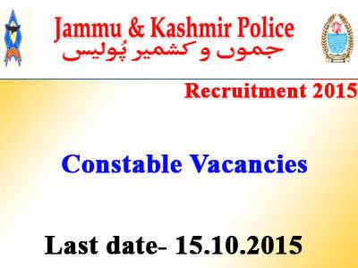 जम्मू-कश्मीर पुलिस