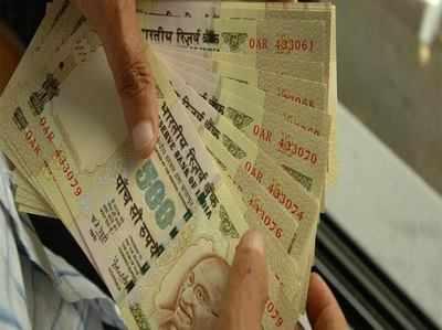 करदाताओं को इनकम टैक्स रिफंड 7 से 10 दिन में भेजे जाएंगे