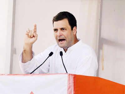 राहुल का ओज बनाए रखने के लिए देंगे यह भेंट (फोटो: PTI)