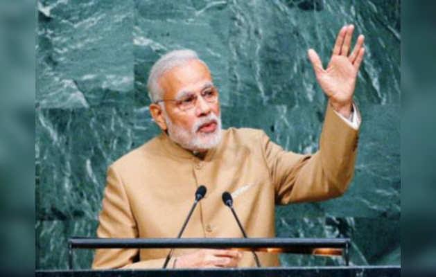 मोदी की UN में दो टूक, सुरक्षा परिषद का विस्तार बेहद जरूरी