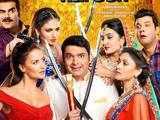 Kis Kisko Pyaar Karoon Movie Review