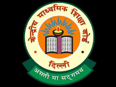 टॉप 20 सीबीएसई स्कूलों में से 15 दक्षिण भारत में