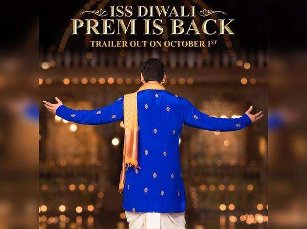 """Prem Ratan Dhan Payo"" : First Look"