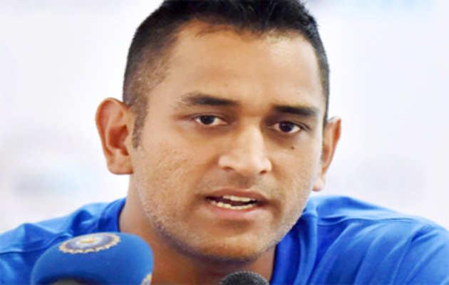 पहले टी20 मुकाबले में हार के बाद धोनी ने कहा, गेंदबाजी़ में सुधार की जरूरत