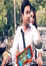 Masala Padam movie Review